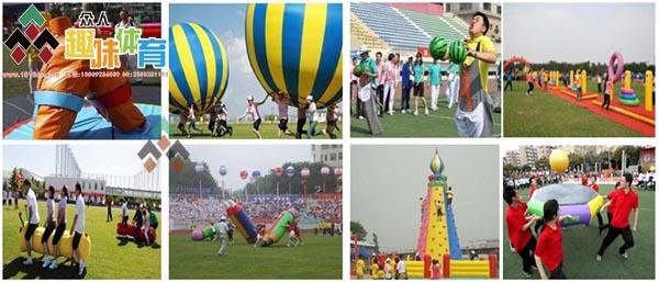 东莞年会活动:员工趣味运动会年会主题方案计划书