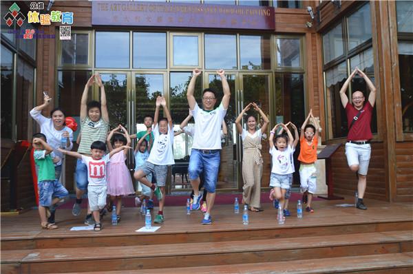 东莞市长安宝宝龙幼儿园在东莞群英会培训基地亲子拓展活动